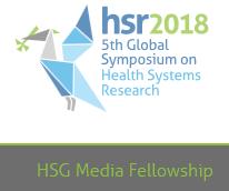Health Systems Global Media Fellowship