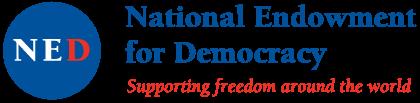 Reagan-Fascell Democracy Fellows Program